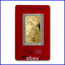 1 oz Gold Bar PAMP Suisse Year of the Ox (In Assay) SKU#225392