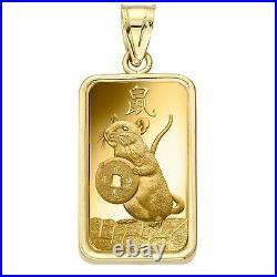 24k Gold 5 Gram Pamp Suisse Year of the Rat Bar Encased in 14K Gold 24.1mm 14.8m