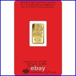 5 Gram Pamp Suisse. 999 Dragon Bar Pendant 24MMX15MM Encased in 14k Gold
