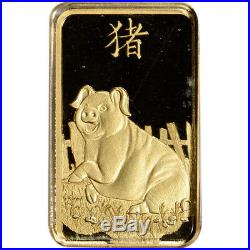 5 gram Gold Bar PAMP Suisse Lunar Year of the Pig 999.9 Fine in Assay