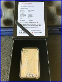 Singapore Mint Pamp Suisse Hologram Radiant Merlion 1 Ounce Silver Bar